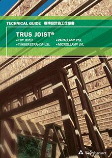 TRUS JOIST®