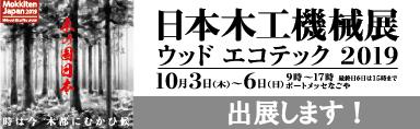 20190926-1